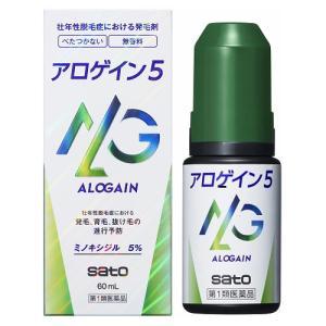アロゲイン5 サトウ製薬 発毛剤・育毛剤(ミノキシジル5%最大濃度)|gionsakura