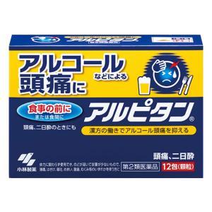 アルピタン(大容量)12包 小林製薬 gionsakura