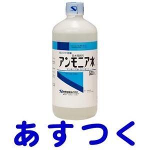 アンモニア水 500ml|gionsakura