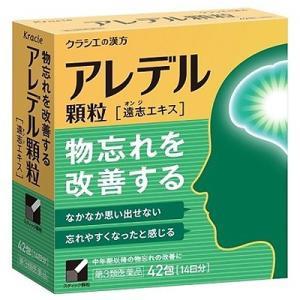 アレデル顆粒 42包(物忘れの改善に)クラシエ、遠志オンジエキス配合|gionsakura