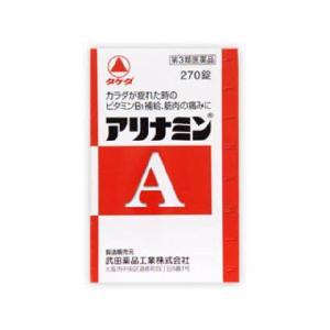 【第3類医薬品】市販薬 アリナミンAは、「タケダ」が開発したビタミンB1誘導体フルスルチアミンを主成...