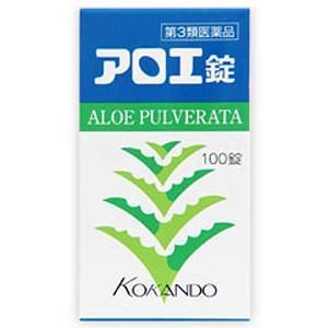 アロエ錠 100錠 皇漢堂製薬 gionsakura