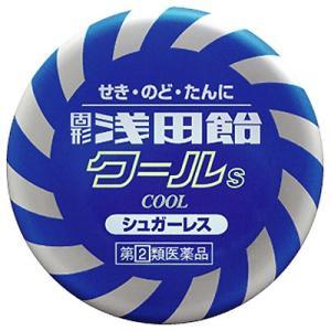 固形 浅田飴 クールS 50錠|gionsakura
