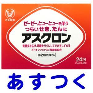 アスクロン 24包|gionsakura