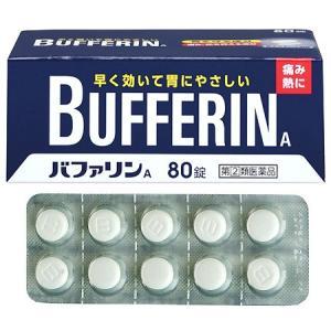 バファリンA 80錠|gionsakura