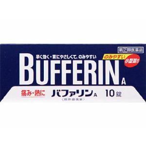 バファリンA 10錠|gionsakura