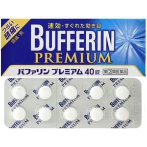 バファリンプレミアム 40錠|gionsakura