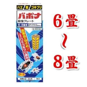 バポナ 殺虫プレート 6-8畳用 1枚入|gionsakura
