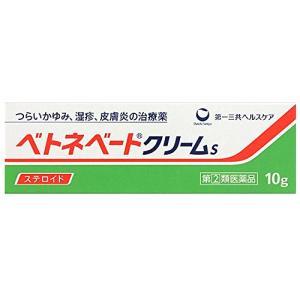 ベトネベートクリームS 10g|gionsakura