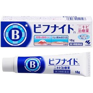 ビフナイトn ニキビ治療薬 18g|gionsakura