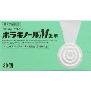 ボラギノールM坐剤(ステロイド非配合)30個|gionsakura