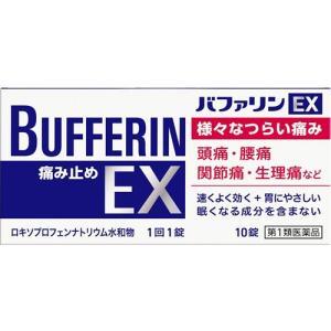 バファリンEX 10錠|gionsakura