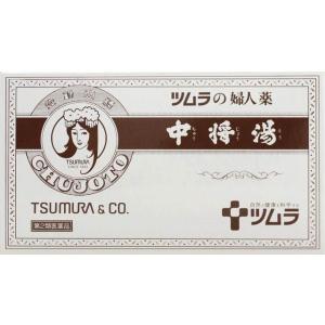 中将湯 12包 ツムラの婦人薬|gionsakura