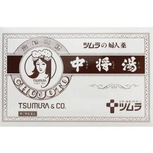 中将湯 24包 ツムラの婦人薬|gionsakura