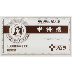 中将湯 6包 ツムラの婦人薬|gionsakura