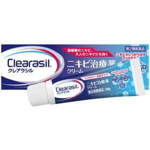 クレアラシル ニキビ治療薬クリーム 肌色タイプ 28g