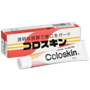 コロスキン 11ml|gionsakura