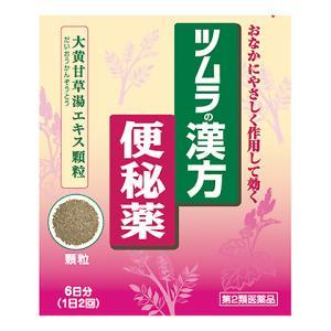 ツムラ漢方便秘薬 大黄甘草湯エキス細粒 12包|gionsakura