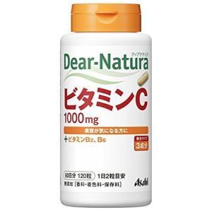 アサヒのサプリ・ディアナチュラ ビタミンC 120粒|gionsakura