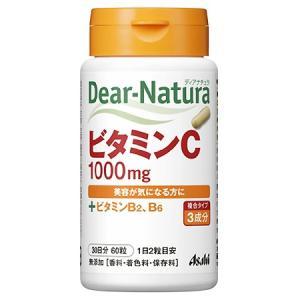 アサヒのサプリ・ディアナチュラ ビタミンC 60粒|gionsakura