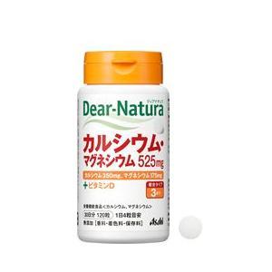 アサヒのサプリ・ディアナチュラ カルシウムマグネシウム 120粒|gionsakura