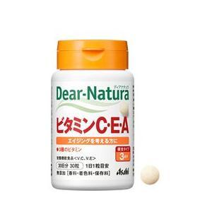 アサヒのサプリ・ディアナチュラ ビタミンC・E・A 30粒|gionsakura