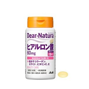 アサヒのサプリ・ディアナチュラ ヒアルロン酸 60粒|gionsakura