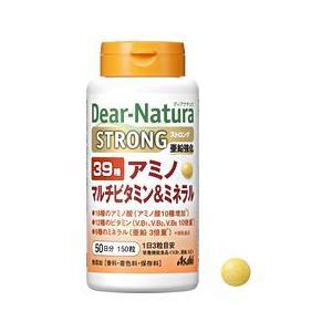 アサヒのサプリ・ディアナチュラ ストロング39 アミノ酸+マルチビタミン&ミネラル 150粒|gionsakura