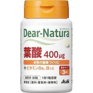 アサヒのサプリ・ディアナチュラ 葉酸 30粒|gionsakura