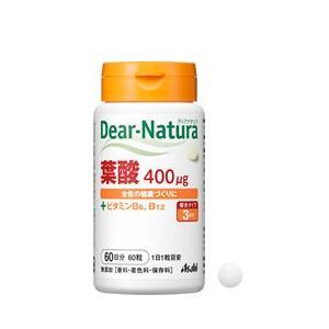 アサヒのサプリ・ディアナチュラ 葉酸 60粒|gionsakura