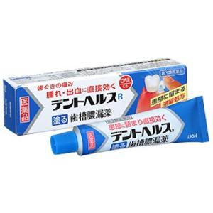 デントヘルスR 10g 塗る歯槽膿漏薬 gionsakura