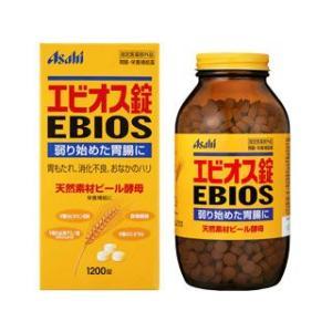 エビオス錠 1200錠|gionsakura