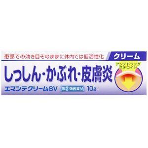 エマンテクリームSV 10g gionsakura