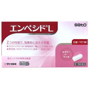 エンペシドL カンジダ薬 6錠 カンジタ市販薬 gionsakura
