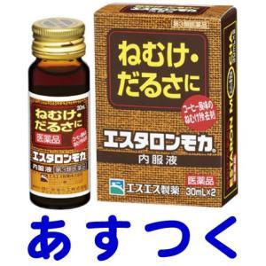 エスタロンモカ 30ml×2本 眠気除去薬|gionsakura