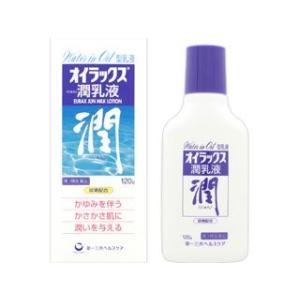 オイラックス 潤乳液 120g gionsakura