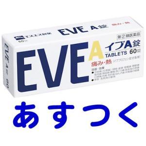 イブA錠 60錠|gionsakura