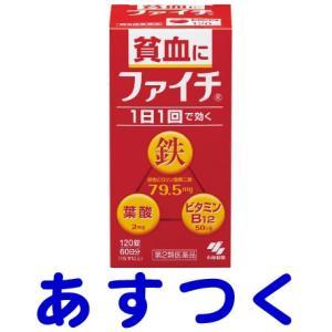 ファイチ 120錠(貧血症状に鉄分補給)|gionsakura