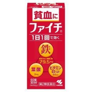 ファイチ 60錠|gionsakura