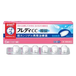 メンソレータム フレディCC 膣錠 6錠 カンジタ症 市販薬...