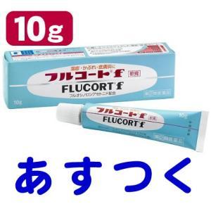 フルコートf 軟膏 10g|gionsakura