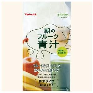 ヤクルト 朝のフルーツ青汁 15袋|gionsakura