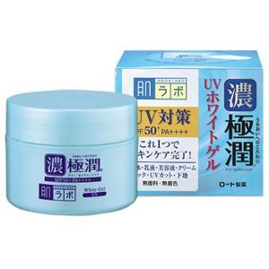 肌ラボ 極潤UVホワイトゲル 90g|gionsakura
