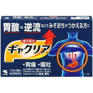 ギャクリア 10包 小林製薬 gionsakura