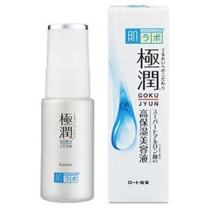 肌研 極潤 ヒアルロン美容液 30g|gionsakura