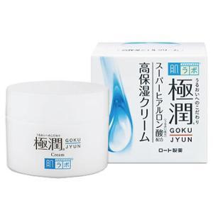 肌研 極潤 ヒアルロンクリーム 50g|gionsakura