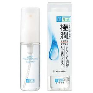 肌研 極潤 ヒアルロンミスト 45ml|gionsakura