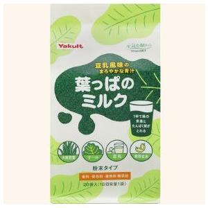 ヤクルト 葉っぱのミルク 20袋|gionsakura