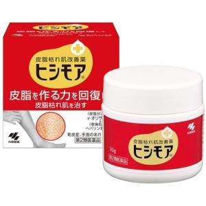 ヒシモア 70g ジャータイプ 皮脂枯れ肌改善薬|gionsakura