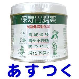 保寿胃腸薬「胃腸薬 胃散」150g
